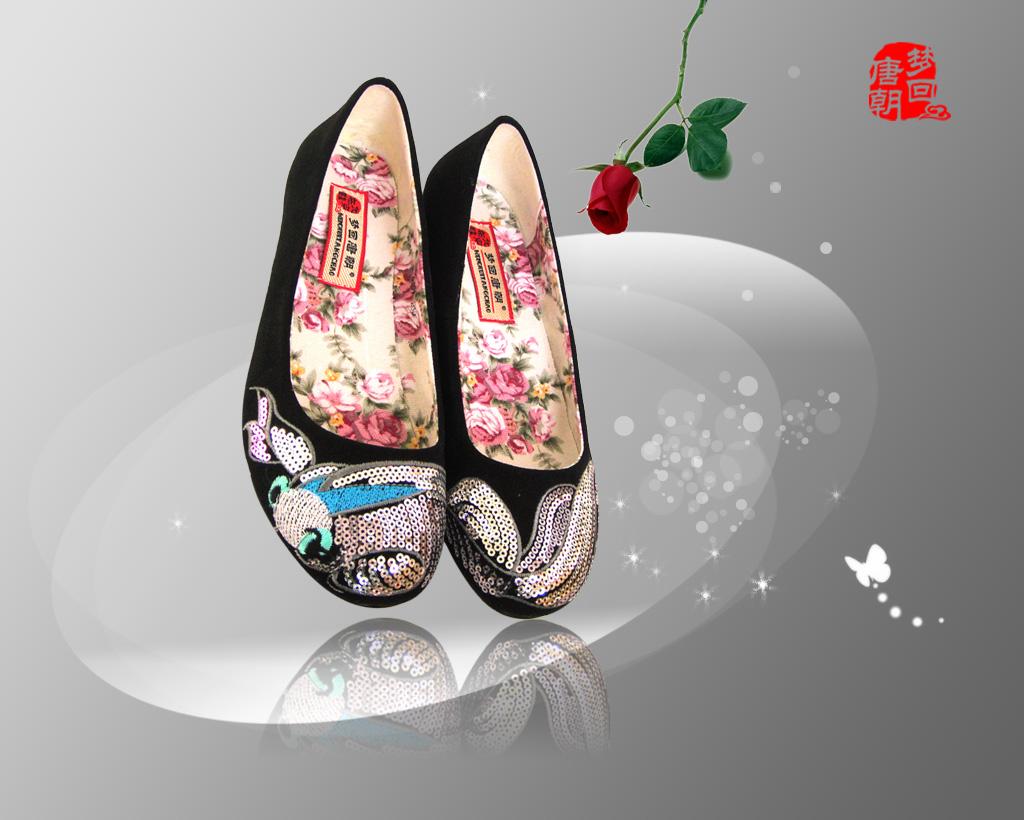 布鞋(梦回唐朝)