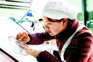 三明市纺织产业技术创新战略联盟成立