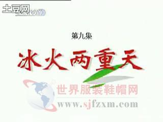 [百家讲坛]竹林七贤9冰火两重天_mjpeg