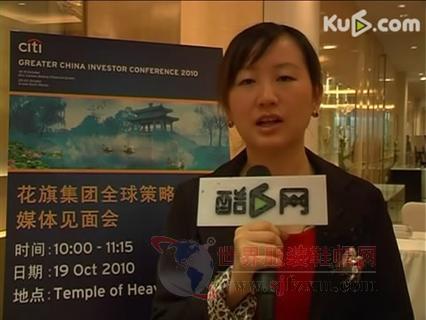 领军者说第四期专访沈明高:人民币不会被广场协议
