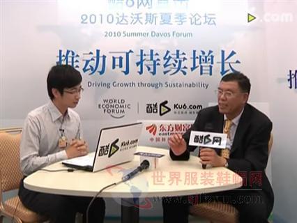 领军者说第二期专访刘晓光:房产税对房价影响有限