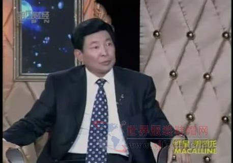 《财富人生》中国远洋运输集团总裁:魏家福(下)