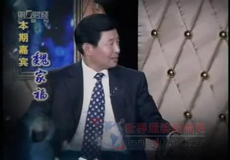 《财富人生》中国远洋运输集团总裁:魏家福(上)