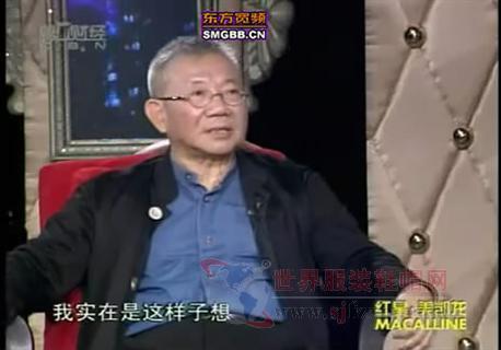 《财富人生》香港运科集团董事会主席叶国华(下)