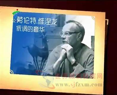 广东台数风流人物SKAP首席设计师