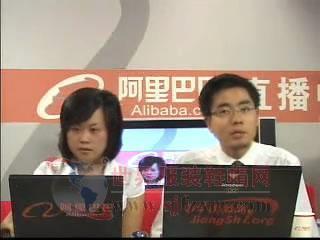 吴文辉:网上寻找客户技巧!