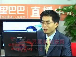 吴文辉:双赢沟通创造销售佳绩(2)