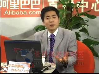 吴文辉:推销产品其实很简单!