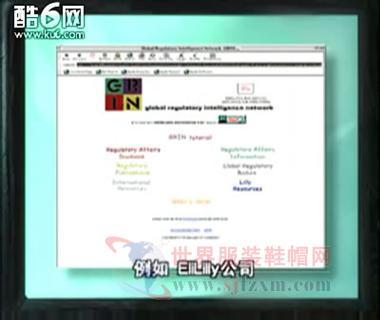 网络化的商务与管理-6