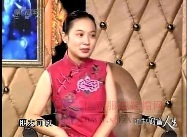《财富人生》雷辣婆食品有限公司董事长雷雅茹下