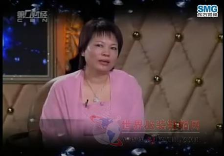 《财富人生》财富人生七周年:风云30年(下)