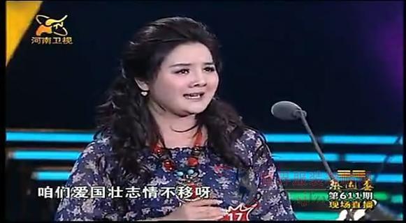 【高清戏曲】《梨园春》2010-11-14戏迷擂台赛01