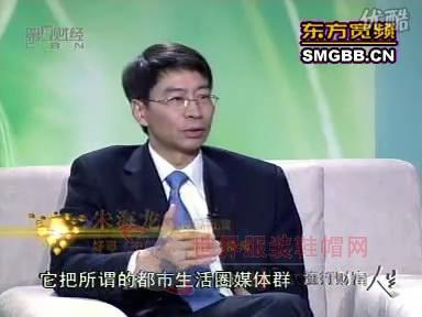 《财富人生》好耶首席执行官朱海龙(上)