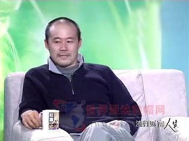 《财富人生》决胜极致的勇者——王石(上)