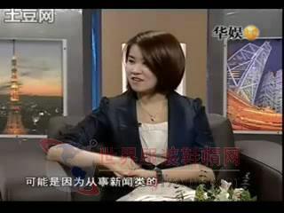 华娱卫视《CEO实话实干》钻石小鸟联合CEO徐潇(一)