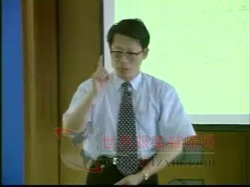 职业经理高级训练视频课程03