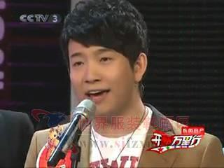[开心辞典]《开心万里行》小丫夸阿牛长得帅(2010-05-18)