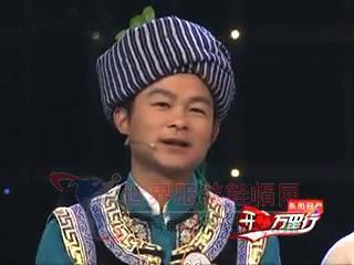 [开心辞典]开心万里行少林武当挑战孔雀公主(2010-05-04)