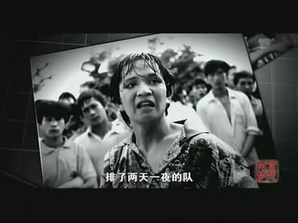 《财富与梦想:中国股市1990-2010》第二集:前进中的阵痛