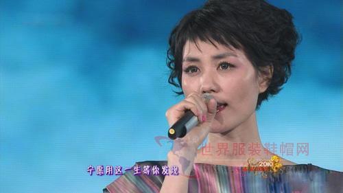 王菲春晚带美瞳彩色隐形眼镜 网友直呼雷人-世