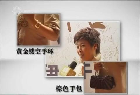 绝对时尚2009-12-26_04