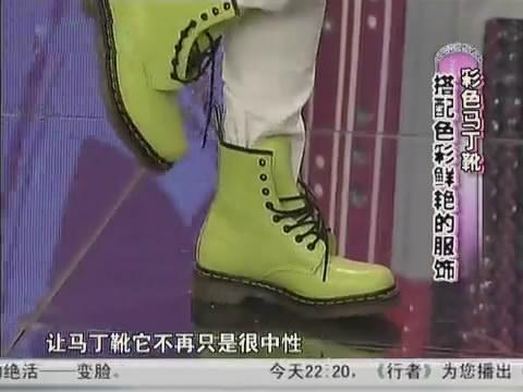 百搭不厌马丁靴_02
