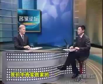 中华讲师网-中西实践家