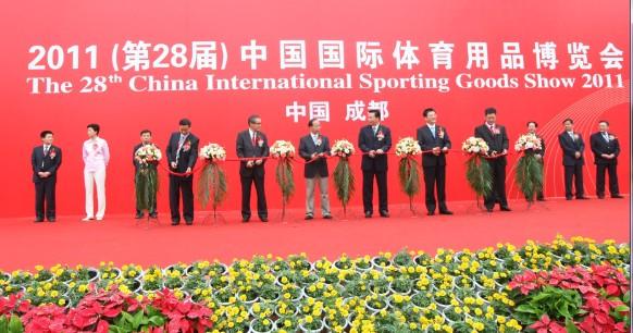 2011体博会蓉城华丽揭幕