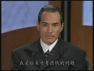 500强的CEO之路-03-01
