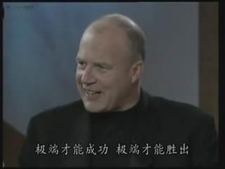 500强的CEO之路-03_02