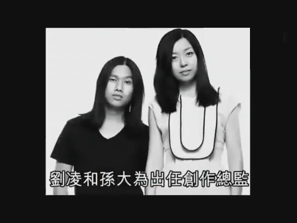 中国时装双胞胎掌舵法名牌Cacharel