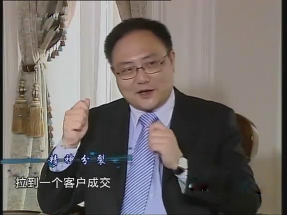 互联网谁主宰未来——马云篇(下)_01