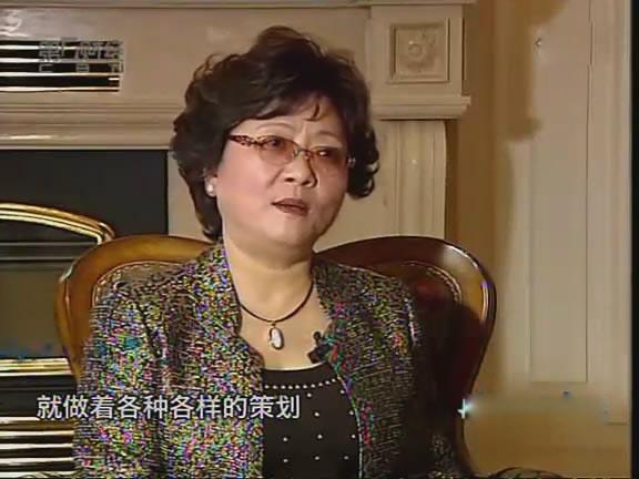 女人从商——顾凤惠郁敏珺_02