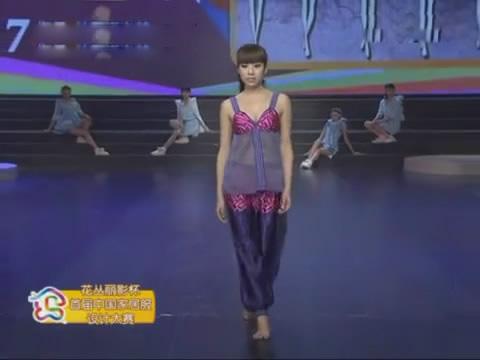 时尚中国20110523_02