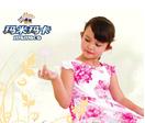 儿童鞋服品牌玛米玛卡召开新品发布会