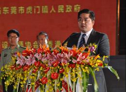 吴湛辉先生在服交会开幕式上致欢迎辞