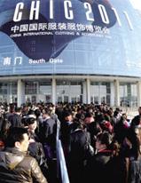 石狮40余家企业参展中国国际服装服饰博览会