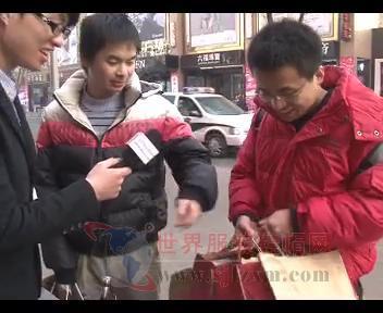 2012时尚街拍03(上)