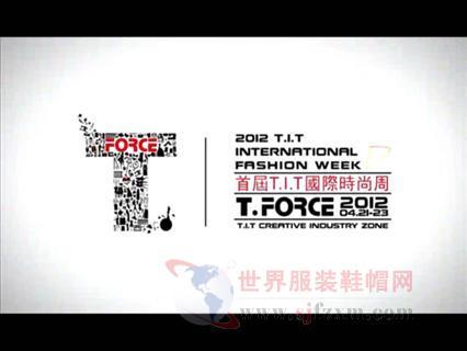首届TIT国际时装周宣传短片
