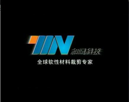 上海和鹰机电科技股份有限公司企业宣传片