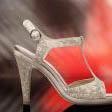 四川省统计出口数据,一季度鞋企出口增速减缓