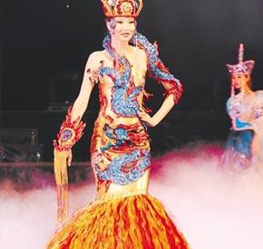 蒙古族服装服饰艺术节暨蒙古族服装服饰大赛