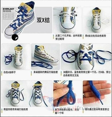 时尚鞋带系法 让你的帆布鞋与众不同