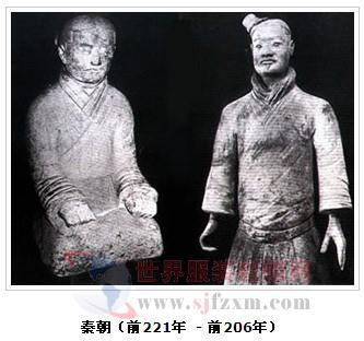 中国民族服饰文化 秦朝汉族服饰文化图片