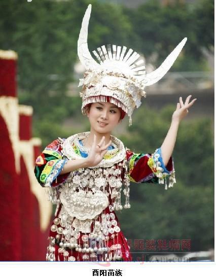 民族服饰文化苗族 苗族民族服饰 云南苗族民族服饰图片