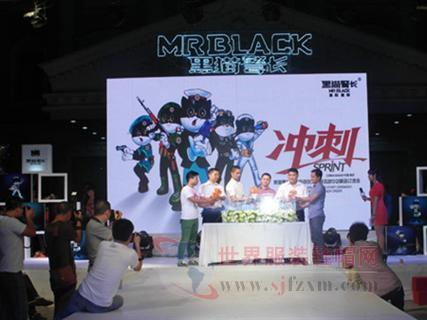 黑猫警长童装2013Q1鞋品童鞋新品订货会成功召开