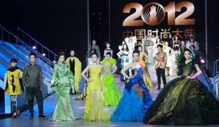 2012中国时尚大典北京举行 24节气主题服装秀
