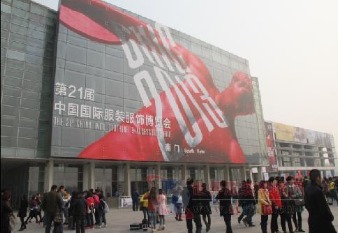 CHIC2013海外展团加大中国市场开发力度