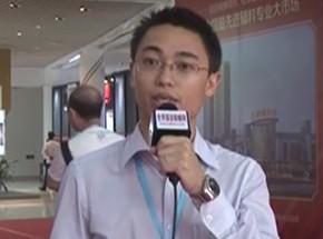专访中国石狮辅料城招商总监