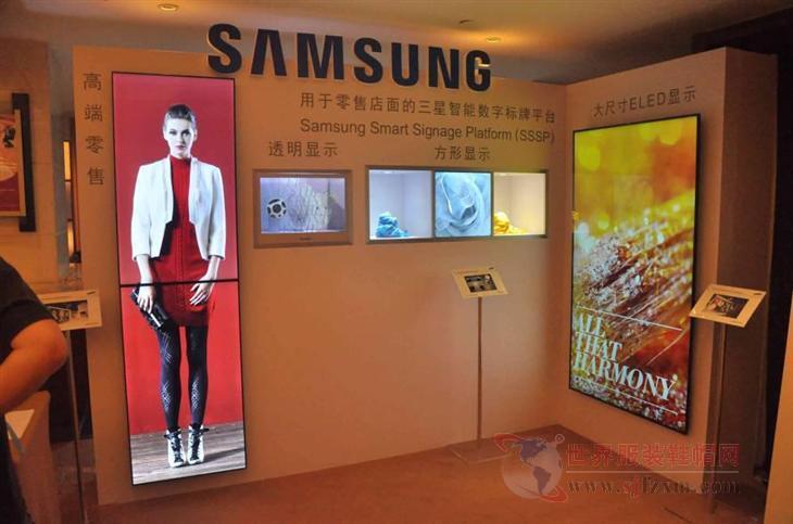 三星电子亮相第七届中国时尚零售发展高峰论坛